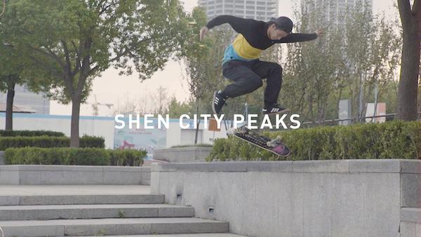 Shen City Peaks 3
