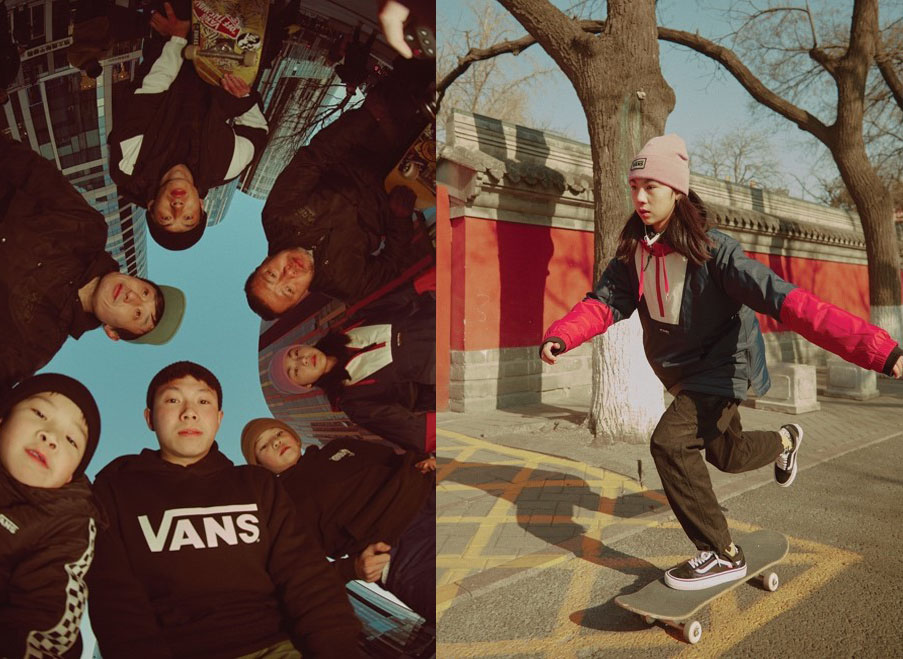 The Skateboarding Community in Beijing