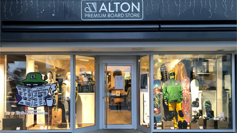 Alton Retailer profile
