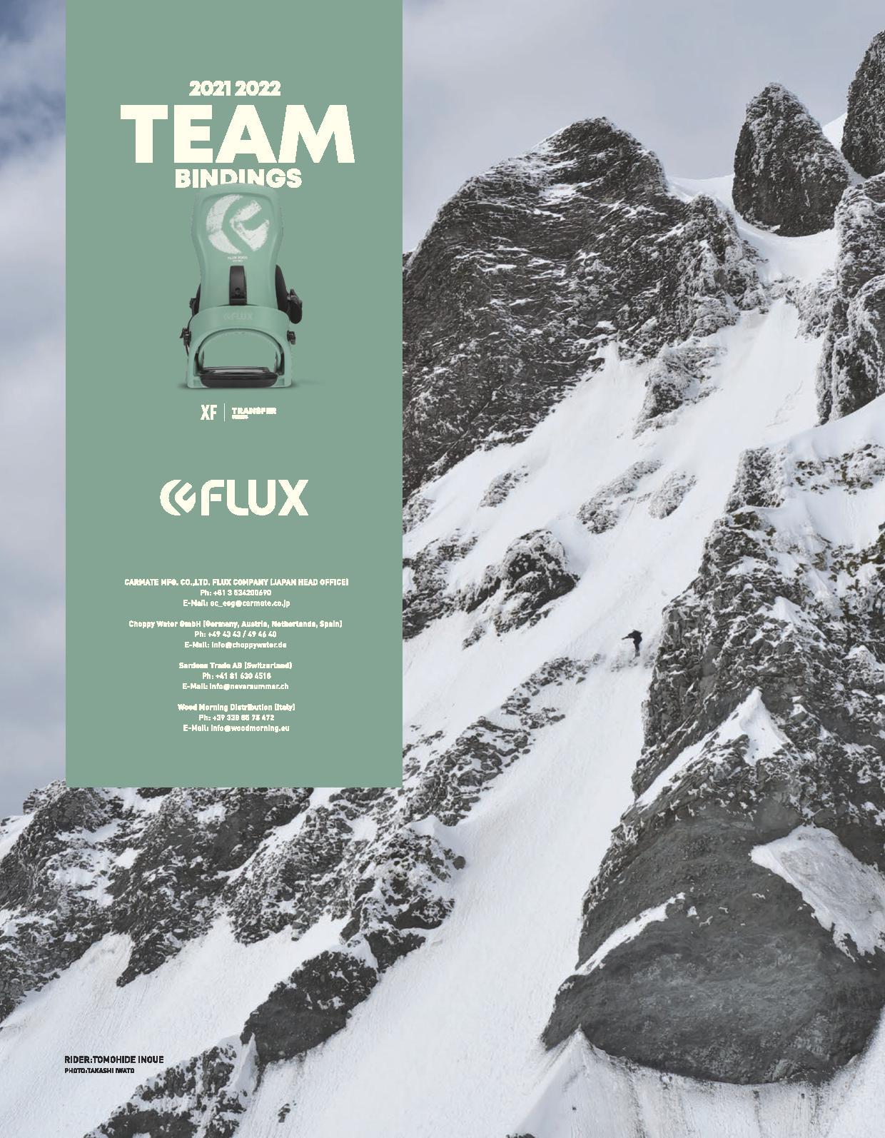 104 Flux snowboard bindings
