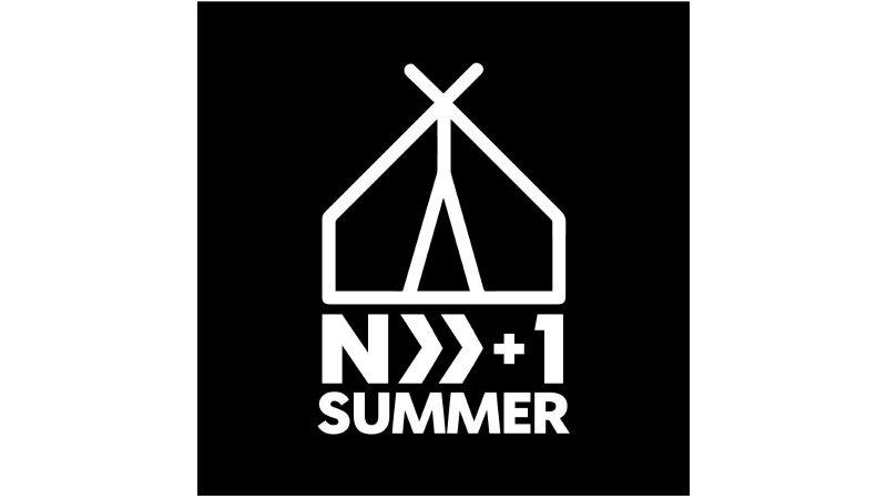 next summer tradeshow